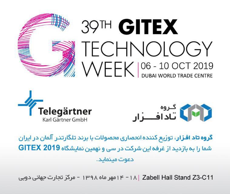 GITEX 2019 Telegartner